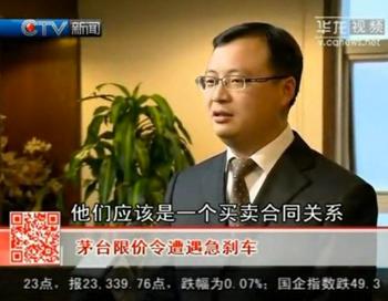 叶栋强律师就茅台酒限价事件接受重庆电视台采访