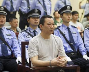 修某被控组织领导黑社会性质组织等五罪案