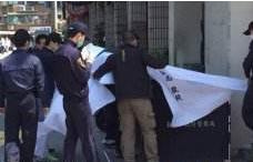 台湾4岁女童遭男子当街砍杀掀起死刑讨论浪潮