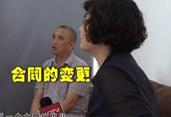 重庆合纵律师参与律师重庆电视台《拍案700》节目
