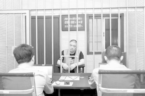 科长贪690万玩网游 三年砸钱玩王者荣耀1500万