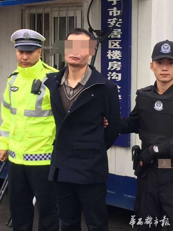 民警查车男子跳车逃跑 涉毒被当场抓获